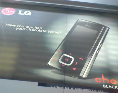 LG Chocolate Mobile Phone Ad MBK Bangkok
