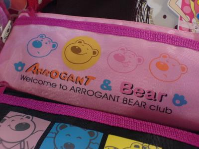 Engrish - Arrogant Bear